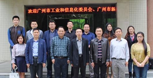 广州市工业和信息化委员会、广州市新材料产业发展促进会 到访省化工院